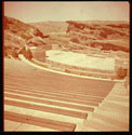 Click to select: [Red Rocks Amphitheatre, Morrison, CO?] View Downward Toward Stage